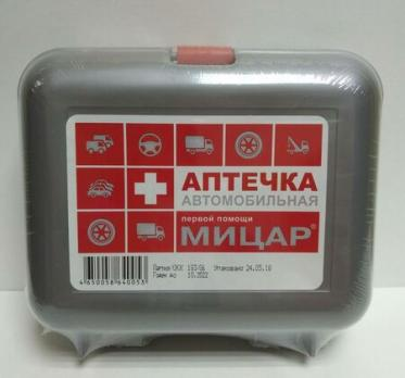 Аптечка МИЦАР малая  (новый состав)