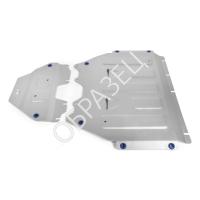 Защита алюминиевая (RIVAL) редуктора Nissan Pathfinder, V - 3.5 2014-2017