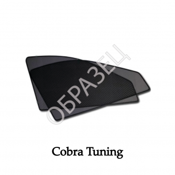 Каркасные шторки на магнитах (COBRA TUNING) передние окна Ford Fiesta V 5d 2002-2008