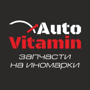 """Подлокотник """"ЭКОНОМ"""" (КЕТ-Тюнинг) ВАЗ  2101-2107"""